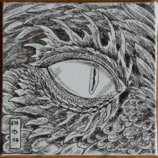 Série Classique - Dragons